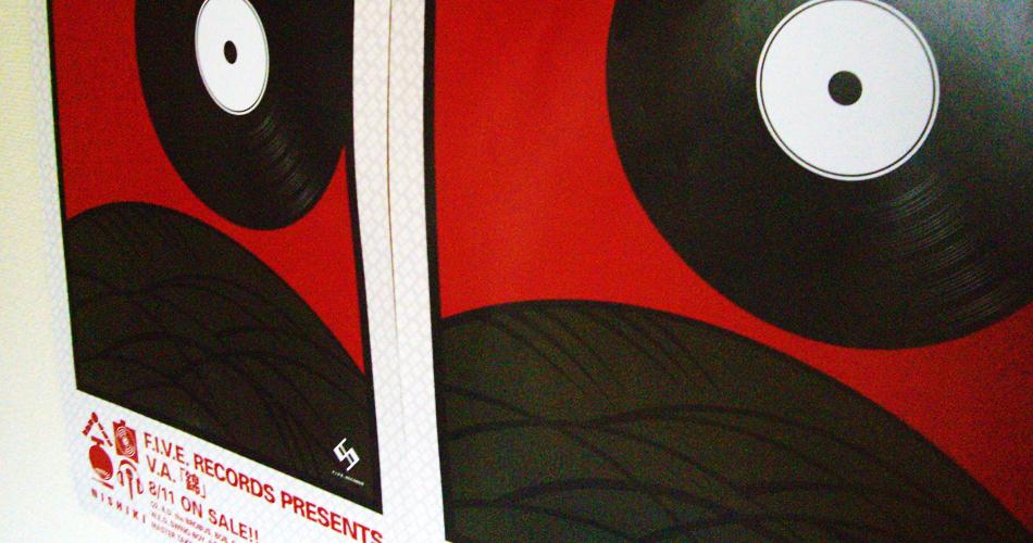 F.I.V.E. Records / 錦 A2 Poster & Flyer